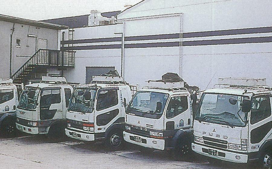 共立の運輸部門