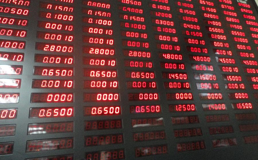 アメリカの投資銀行リーマン